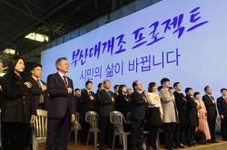"""""""감사한 일"""" """"TK 버리기냐"""" …동남권 신공항에 갈라지는 한국당"""