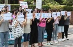 """도청도, 신협도 """"남자만""""…고용시장의 '성차별 미투'"""