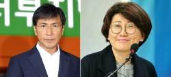 """안희정 부인 """"김지은, 피해자 아니다""""···김지은측 """"2차 가해"""""""