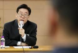 [미리보는 오늘] <!HS>이재명<!HE> '친형 강제입원' 첫 심리가 시작됩니다