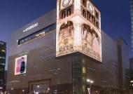 코엑스 일대 한국판 타임스스퀘어 변신중…현백 무역센터점 외벽에 초대형 LED 설치