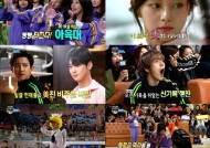 '아육대', 비드라마 화제성 1위..출연자 화제성 1위 김서형