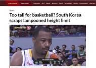 외국인 기자 눈에 비친 한국 프로농구의 '2m 키 제한' 소동