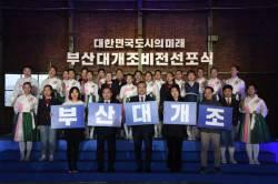 동남권 신공항으로 다시 주목받는 '文의 남자' 김경수 지사