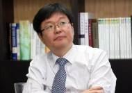 '朴퇴진' 외친 前민변회장, KB금융그룹 사외이사 도전