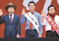 [사진] 한국당 대표 경선 첫 합동연설