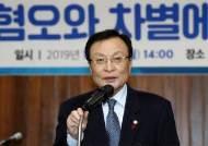 """[여의도 인싸]""""지만원 정신이상자"""" 발언 철회 왜…정치권도 PC논쟁"""