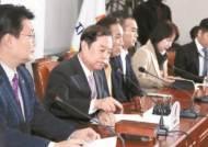 전대 출마했다고 징계 유예?…한국당 5·18 징계도 헛발질