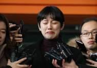 """'성추행 폭로' 양예원 무고죄 '무혐의'…""""증거 불충분"""""""