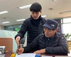 """샐러리맨 농부시대…""""월 200씩 받으니 빚 안 져도 되네요"""""""