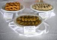 북한, 감자요리는 세계 최고?…북한감자의 화려한 변신