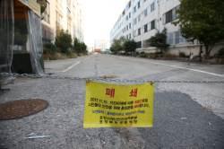 잘못 지급된 포항 <!HS>지진<!HE>지원금 20억원, 뒤늦게 환수 논란