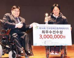 '만능 스포츠우먼' 이도연, 제16회 장애인동계체전 MVP