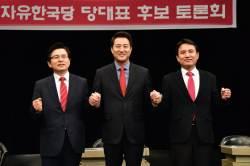 김진태는 오세훈, 吳는 황교안…한국당 TV토론, 한놈만 때렸다