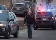해고된 美 공장 직원, 동료에 총격…5명 사망·6명 부상