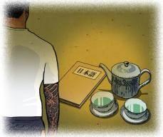 """[최은경의 옐로하우스 悲歌]⑪70년대 일본인 기생관광 붐…정부는 """"애국 행위"""" 장려도"""