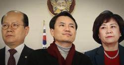 '5·18 망언' 김진태·이종명·김순례, 서울남부지검도 수사 착수