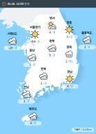 [실시간 전국 날씨] 오후 12시 현재 대체로 흐리고 곳에 따라 눈