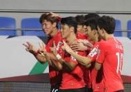 축구대표팀, 3월 A매치 볼리비아·콜롬비아 2연전으로 확정