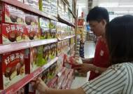 사드 보복 극복한 韓식품···中서 대박난 라면·초코파이