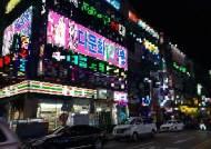 """[몰려드는 불법체류 보고서]한국 들락날락 '메뚜기 불법취업'…""""SNS서 일자리 구해"""""""