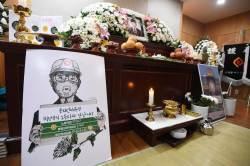 [미리보는 오늘] 고 김용균씨 유가족이 문 대통령을 만납니다