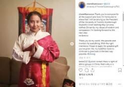 티베트 출신 학생회장 당선에 중국인 유학생 온라인서 맹폭