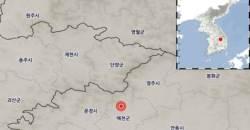 """경북 예천서 규모 2.4 <!HS>지진<!HE>…""""피해 없을 것"""""""