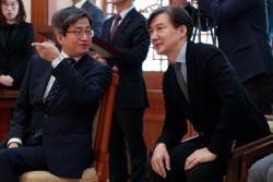 """[단독] 김명수 """"법관 탄핵은 국회 권한, 대법원은 입장 없다"""""""