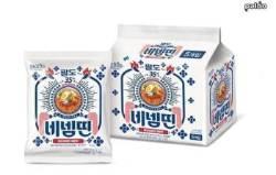 '야민정음' 적용…팔도, 한정판 비빔면 '괄도네넴띤' 출시