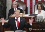 트럼프 손 못대게···美의회 대북지원 금고 빗장 질렀다