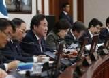 '5월 11일' 동학농민혁명 기념일 됐다