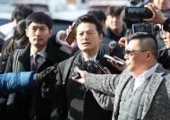 김태우, 조국·박형철 추가 고발…관련 고소·고발만 10여건