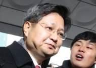 '노조활동 부당 개입' 혐의 김장겸 전 사장, 1심 집행유예