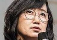 [사랑방] 김미도 한국연극평론가협회장 선출