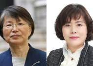 靑 과학기술보좌관에 이공주 교수, 새만금청장 김현숙 교수