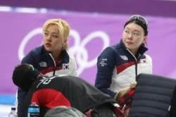 """김보름 """"왜 괴롭히고 거짓말했나""""…노선영, 한숨 내쉬며"""
