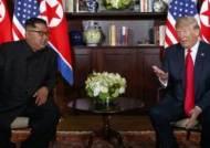 평양에 미국 당국자 상주, 북ㆍ미 연락사무소 이번엔 성사될까