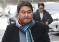 '아청법 위반' 혐의 이석우 전 카카오 대표 재판서 '무죄'