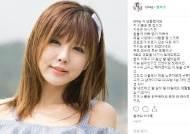 """이영호에 사과한 류지혜 """"나 같은 사람 편견없이 봐주면 안되겠나"""""""