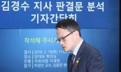 """박주민 """"김경수 구하기? 판결 비판 늘 하는 것…문제 될 것 없다"""""""