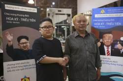 [서소문사진관] 축제무드 하노이, 김정은·트럼프 헤어스타일 무료
