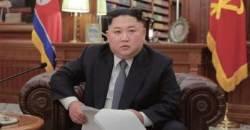 """美RFA """"北, 김정은 노벨평화상 수상 가능성 선전"""""""