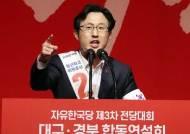 """8년 전 '대국민사과문'부터 """"서울대 100%""""까지…김준교 과거 이력"""