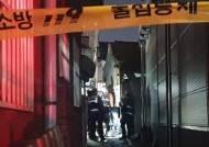 서울 영등포구 1층 주택서 화재, 50대 사망…화재사 아닌 듯