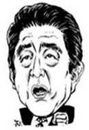 "<!HS>아베<!HE>, 트럼프 노벨상 추천 인정…일본 언론 ""농담이죠?"""