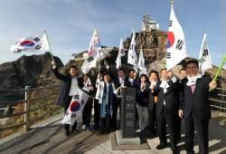 문희상에 뺨 맞은 일본, 보수 언론과 손잡고 독도 도발