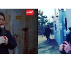이학재 유튜브, 정인갑 <!HS>페이스북<!HE>…폭언 논란 '핑퐁 반박'