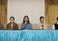 """문체부 감사 결과 발표에…'팀킴' 김영미 """"놀랍고 후련"""""""
