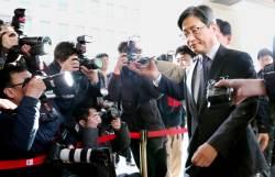 사법행정 축소 신호탄인가…법원 전국수석부장회의 폐지